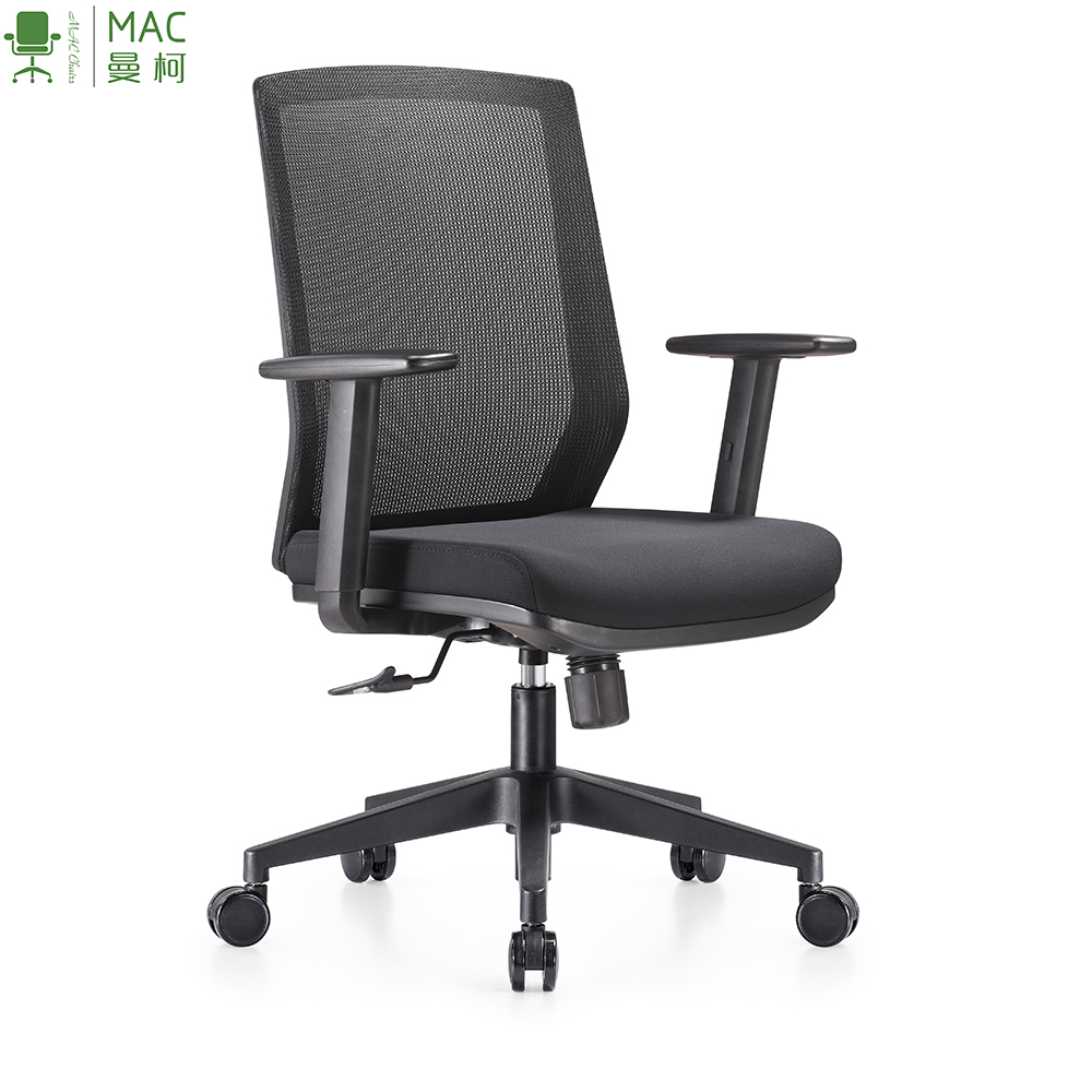 Mac Mid Back Office Chair Arm Height Adjustable Mesh Back Staff chair