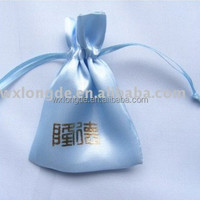 Colorful Satin Pouches Bags For Jewelry