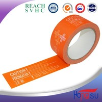 China Manufacturer Packing Tape With Company Logo
