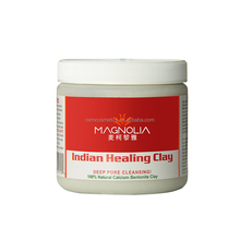 Deep Pore Cleansing Bentonite Clay Mask Indian Healing Clay