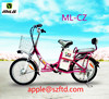 New trending ladies electric dirt bike 350w two person electric bike