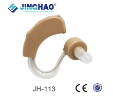 china best micro ear mini hearing aids prices in india