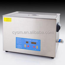 20L ultrasonic vibration cleaner / electric denture cleaner