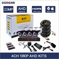 Professional security full hd 2.0mp ahd dvr kit