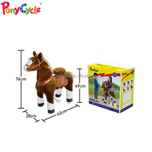 PonyCycle walking animal suffed toy on wheel