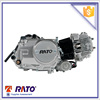 China factory 125CC horizontal motorcycle engine for sale