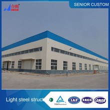 galvanized steel warehouse ,steel structure sport hall ,car work shop for sale