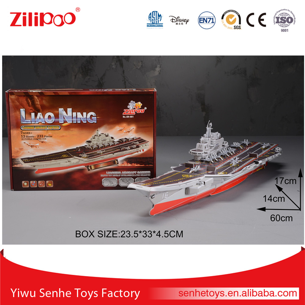 Yiwu SGS Approved Promotional Birthday Gifts Guest 3D Paper Ship Puzzle Parking Games For Adults