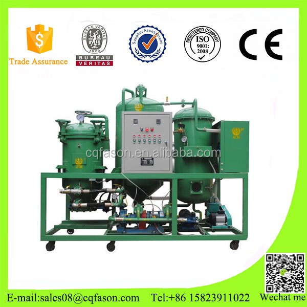 2017 Faster speed cooking oil recycling machine(change black oil to yellow)