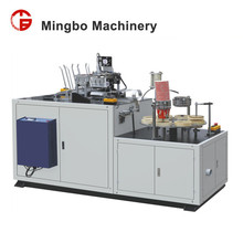fully automatic paper cup coaster making machine(ZWT-35)