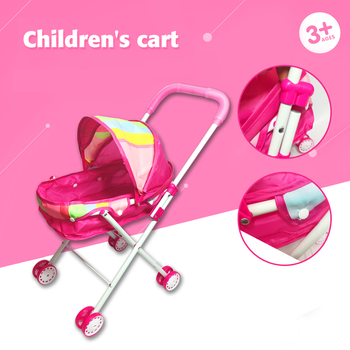 Baby Stroller Kids Toys Free Sample