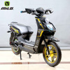 2016 New style cheap electric scooter mini electric motorcycle for adults