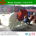 April New Invented wood crusher machine