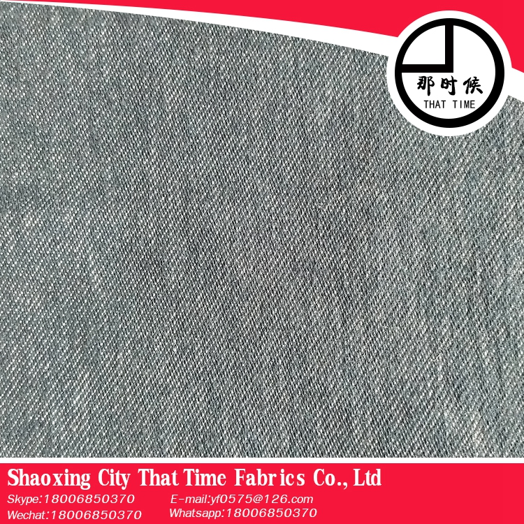 hot new products for 2017 quality fabric That Time 80cotton 6.4viscose 12.3 polyster fiber 1.3 spandex stretch denim