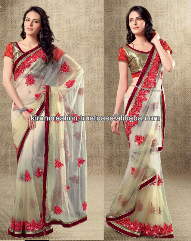 Indian fancy designer net sari