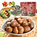 Ready to eat roasted chestnuts snacks,halal and kosher snacks