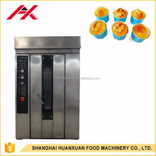 Commercial Automatic Gas Oven Baked Rice Biscuit Equipment Cookies