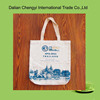 Fashion Tote Canvas Tote Promotional Bag