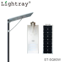 Best Solar Cell price Stand-alone 60W integrated street led lamp with 3Years Warranty