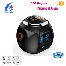 World best selling products 4K camera panoramic 360