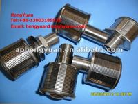 Screen Nozzle / Water and Gas Strainer