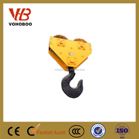 3T-150T Heavy Duty Double Beam Crane Hook with Best price