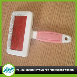 Pet Grooming Brush Pet Comb Hair Cleaning Brush/ Dog Brush