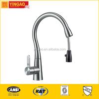 C21S cleaning kitchen faucet best