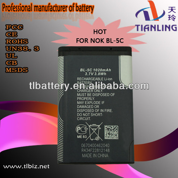 3.7v Bl-5c Battery For Nokia N71 N91 8gb 6681 6820 M018