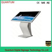 1080p android 42 double industrial touch screen panel pc hd player kiosk