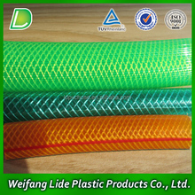 "1/2"" 3/4"" Flexible PVC Water Hose /garden hose/plastic pipe"