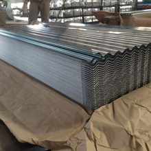 Newest Color Coated zinc coated corrugated sheet for roofing