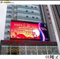 High brightness P8 46 inch led touch screen all-in-one pc