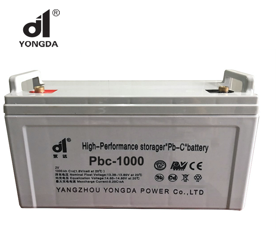 best quality 2V 1000ah lead acid battery Pbc lead carbon battery