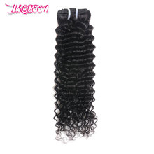 Supreme human hair weave flat tip deep wave hair extension stand, hair extension human u tip