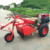 SGS Certificate China Cheap Farm Walking Tractors Parts Crawler Tractor
