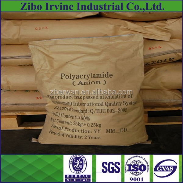 High hydrolysis degreecationic polyacrylamide used as petrochemical industry