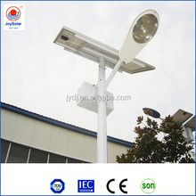 new product led street light with street lighting pole ,alibaba py