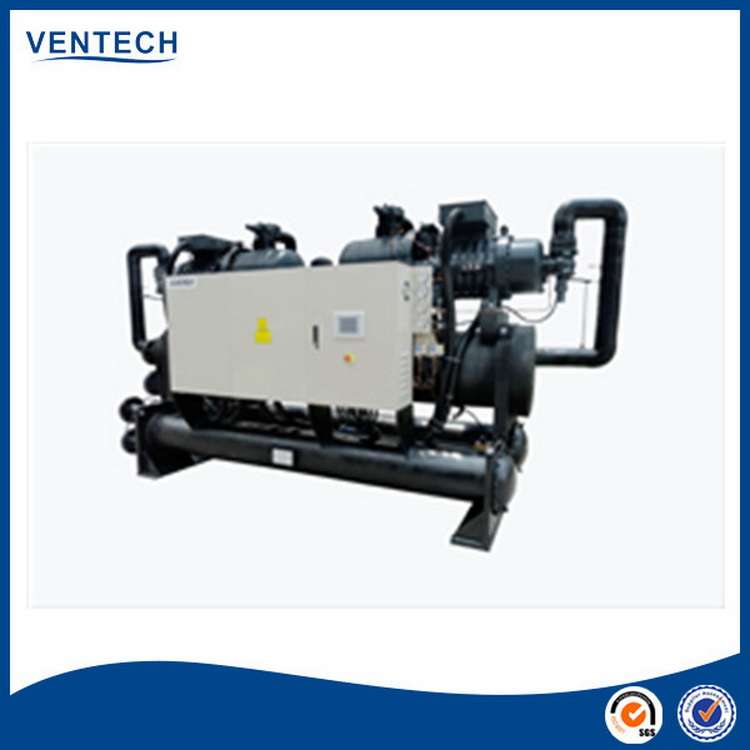 China manufacture best sell screw type energy saving chiller