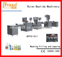 GFP12-12-1 Water Bottling Equipment (Hot sale)