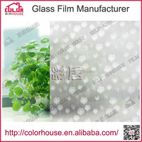 waterproof PVC self adhesive window film that changes color