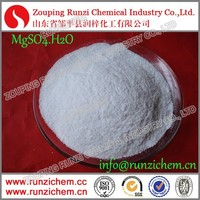White Crystal Fertilizer Grade Chemical Magnesium Sulphate Monohydrate Formula MgSO4.H2O