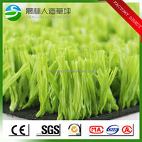 Mini football field artificial grass for football field
