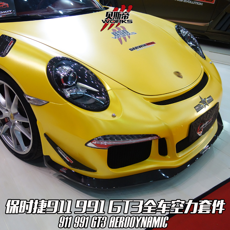 2013-2016 CARRERA 991 GT3 STYLE FIBER GLASS BODY KIT For Porsche