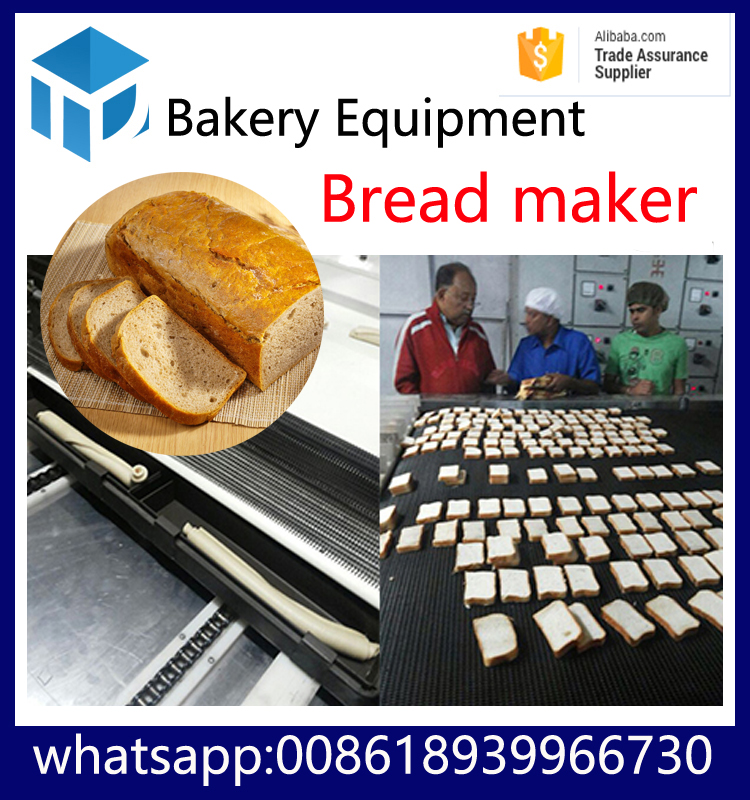 HYMB/DG-800 bread baking oven in baking equipment pita bread oven gas bread oven