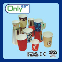 OEM manufacturer 2.5oz to 16oz logo printed single wall disposable paper cup