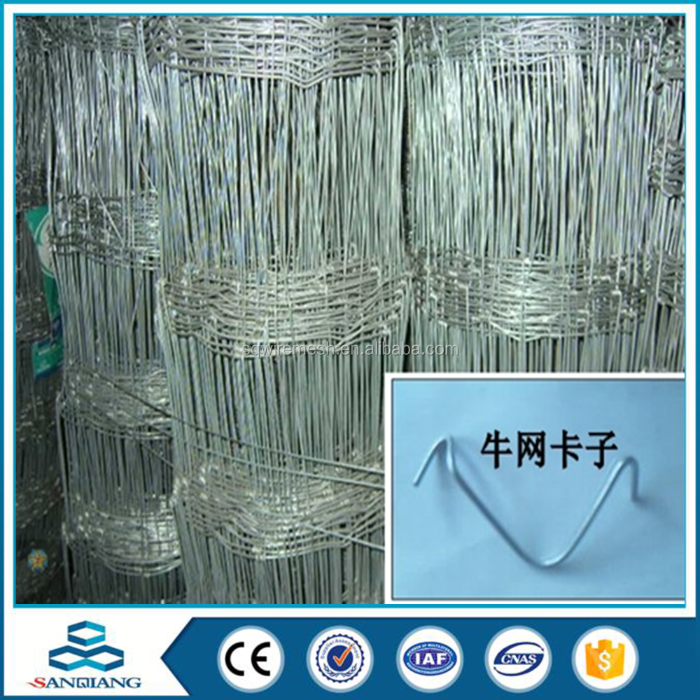 supply sheep/cow/horse fence mesh,grassland fence mesh