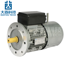 Electomagnetic Three Phase 2hp Reduction Gear 38kw 24kw Electric Motor 45kw 1.5kw