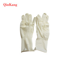 Price-wise disposable sanitation latex examination glove