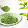 /product-detail/mulberry-leaf-p-e-mulberry-leaf-extract-mulberry-leaf-powder-60062490289.html